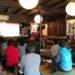 お茶教室開催